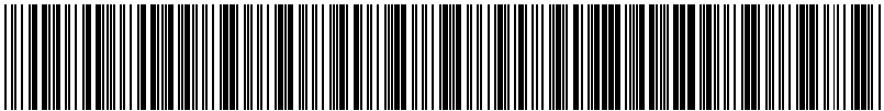 Central-360 barcode
